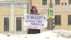 Moskva məhkəməsi ukraynalı dənizçiləri aprelin 24-dək həbsdə saxlayıb
