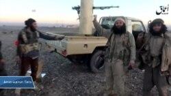 'IŞİD Yakında Finansal Olarak Çökecek'