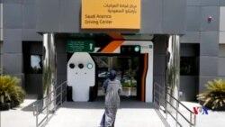 沙特阿拉伯將取消世界上唯一不准女性駕車禁令(粵語)