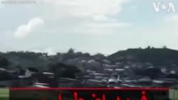 فرود اضطراری یک هواپیمای سبک در کاستاریکا