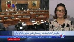 تلاش اعضای دو حزب کنگره آمریکا برای محدود کردن فعالیت گروه های نیابتی ایران در خاورمیانه