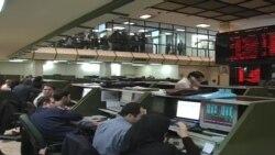 بورس تهران بار دیگر سقوط کرد