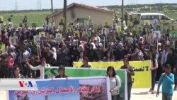 Xwepêşandana Penaberên Efrînê li Dijî Dîwarê Tirkîyê