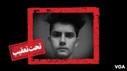 بهزاد محمدزاده، ۱۹ ساله یکی از دو نفری است که تحت تعقیب قرار گرفته است.
