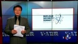 VOA连线:核安全峰会在华盛顿拉开帷幕 奥习会受关注