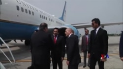 2018-09-05 美國之音視頻新聞: 美國國務卿抵達巴基斯坦商討反恐問題