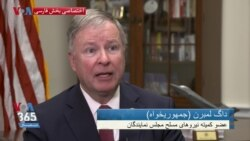 داگ لمبرن، عضو کمیته نیروهای مسلح مجلس نمایندگان از واکنش آمریکا نسبت به وقوع یک تهاجم بالقوه توسط ایران میگوید