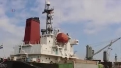菲律賓官員檢查停靠北韓船隻