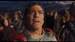 Estreno de cine: ¡Salve César!
