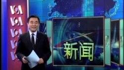 VOA卫视(2012年9月26日第二小时节目)