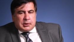 Интервью Михаила Саакашвили