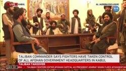 Taleban Kabil'de Cumhurbaşkanlığı Sarayı'nda