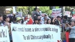 千余华人洛城示威要ABC诚恳道歉