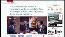 Несколько дней назад между Киевом и Варшавой разразился скандал