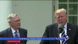 تلاش جمهوریخواهان و رئیس جمهوری آمریکا برای رفع اختلافات