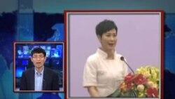 中国网络观察:李公主的笑话