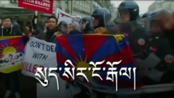 Swiss Tibetan Protest Against Xi Jinping's Visit to the Davos Conference