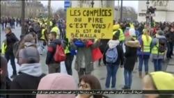 جلیقه زردها در فرانسه در شانزدهمین هفته متوالی علیه دولت تظاهرات کردند