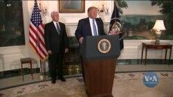 Трамп закликав до двопартійних зусиль для вирішення проблеми насильства, пов'язаного з використанням зброї. Відео