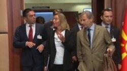 Брисел бара од Македонија фокус на реформите и добрососедството