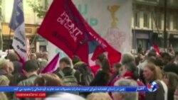 معترضان به برنامه های اقتصادی ماکرون در پاریس راهپیمایی کردند