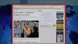 世界媒体看中国:朝鲜核试反应