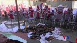 喀布爾爆炸事件死亡人數升至63人