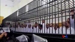 2014-03-30 美國之音視頻新聞: 埃及法庭判處兩名穆爾西支持者死刑