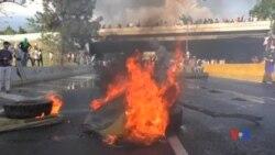 2017-04-25 美國之音視頻新聞: 抗議者繼續向委內瑞拉政府施壓 (粵語)