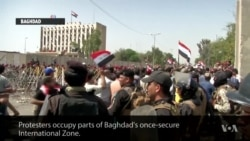Protesters in Baghdad Occupy Part of International Zone (IZ)