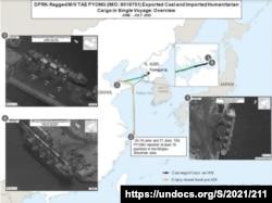 유엔 안보리 대북제재위원회 전문가 패널은 31일 공개한 보고서에서 북한 선박 '태평'호가 중국으로 석탄을 수출한 위성사진을 공개했다.