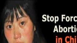 妇女权益组织要求UN调查中国强迫堕胎