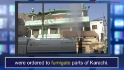 News Words: Fumigate