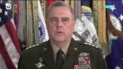 Генерал Милли сожалеет, что пошел к церкви вместе с Трампом