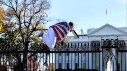 一男子感恩節攀越柵欄進入白宮院內