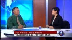 VOA卫视(2015年5月6日 第二小时节目)