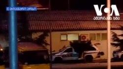 მედია: თბილისში სპეცრაზმის მობილიზება ხდება