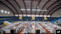بیمارستانی در برزیل
