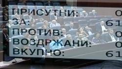 Љубомир Јовески - нов Јавен обвинител на Македонија