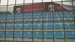 نخستین لیگ برتر فوتبال زنان افغانستان