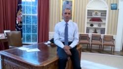 President Obama Announces Address on Immigration Plan