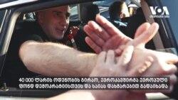 ნიკა მელიას გირაო - ახალი სამართლებრივი პრეცედენტი
