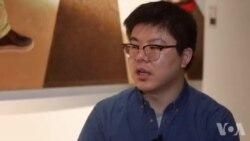 """纽约:中国年轻艺术家的""""再""""造地"""
