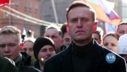 Олексій Навальний: хто він? Відео