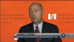 Поради експертів: Як вирішити конфлікт на сході України? Відео