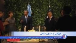 اوباما در آرژانتین: من اینجا هستم، چون جهان اشتیاق شما را برای تعامل دوباره مشاهده کرد