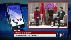 """热点快评:香港新特首诞生 北京""""钦点""""政治""""定调""""?"""
