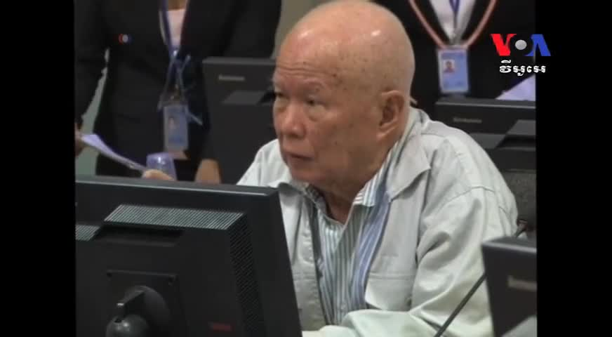 Former Khmer Rouge Head of State in Court for Genocide Hearing