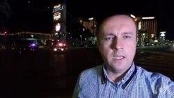 Лас-Вегас: 24 часа после самой кровопролитной стрельбы в истории США