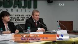 В Україні нема належного рослідування військових злочинів - доповідь AI. Відео